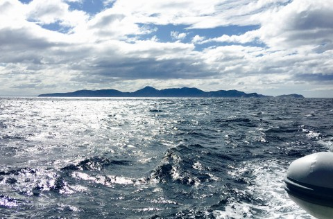Looking back at Shouten Island at Mt Daedalus
